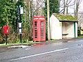 Everything for a village, Damerham - geograph.org.uk - 1149129.jpg