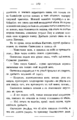Evgeny Petrovich Karnovich - Essays and Short Stories from Old Way of Life of Poland-342.png