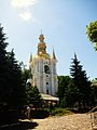 Example of Orthodox Architecture in Kiew.JPG