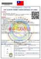 Exit & Entry Permit - Taiwan, Republic of China. png.png