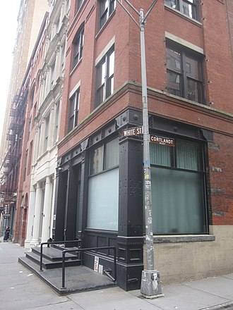 Mudd Club - Image: Facciata del Mudd Club @ NYC