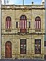 Fachada del Antiguo Juzgado de Distrito Aguascalientes Mexico.jpg