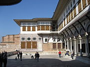 The Courtyard of the Favourites