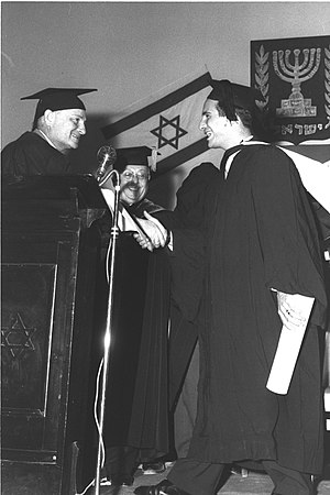 Bar-Ilan University - First Bar Ilan graduation, 1959
