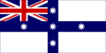 Flag Australia NSW Ensign.png