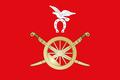 Flag of Morozovsk (Rostov oblast).png