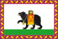 Flag of Mstyora (Vladimirskaya oblast).png
