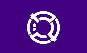 Yanaizu, Fukushima - Image: Flag of Yanaizu Fukushima