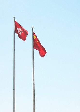 Flag of Hong Kong - The flag of Hong Kong flying beside the national PRC flag