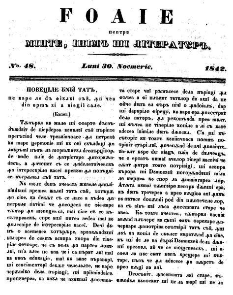 File:Foaie pentru minte, inima si literatura, Nr. 48, Anul 1842.pdf