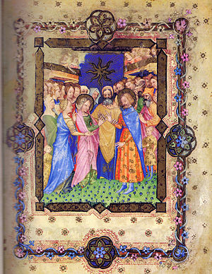 Hours of Gian Galeazzo Visconti - Image: Folio BR1 of the Visconti Hours