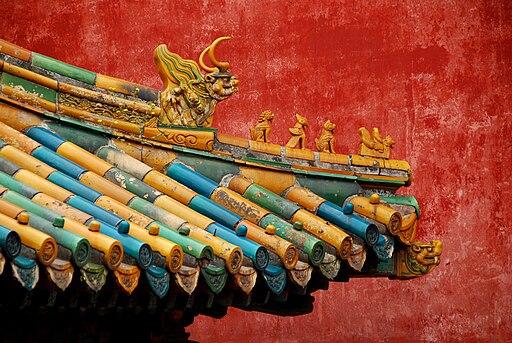 Forbidden city colors