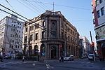 Former Building of The Ningpo Commercial Bank.JPG