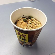 Fried Tofu Cup Ramyeon.jpg