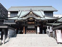 Fukagawa Fudodo 02.JPG