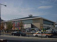 Fukuoka International Center.jpg