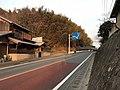Fukuoka Prefectural Road No.540 near Tachibana Elementary School in Shingu, Kasuya, Fukuoka.jpg