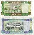 Gambia-banknotes 0002.jpg