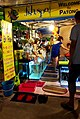 Garra rufa pedicure Patong Thajsko 2018 2.jpg