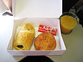 Garuda Indonesia Snack Box Orange 2.JPG