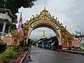 Gate in Mandalay.jpg