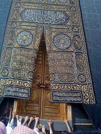 Tawaf - Gate of the Kaaba