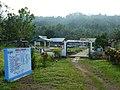 Gaulan, Diplahan, Zamboanga Sibugay - panoramio - Herrefoss (4).jpg