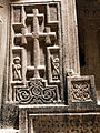 Geghard Monastery - Proshian khachkar.jpg