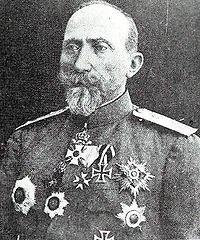 General Dimitar Geshov.jpg