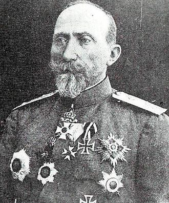 First Army (Bulgaria) - Image: General Dimitar Geshov