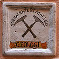 Geologi (493846888).jpg