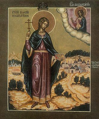 Bulgarian Orthodox Church - St. George, the Newmartyr of Sofia, icon from the 19th century