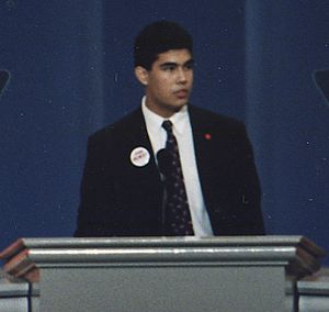 George P. Bush - Bush speaking at the 1992 Republican National Convention