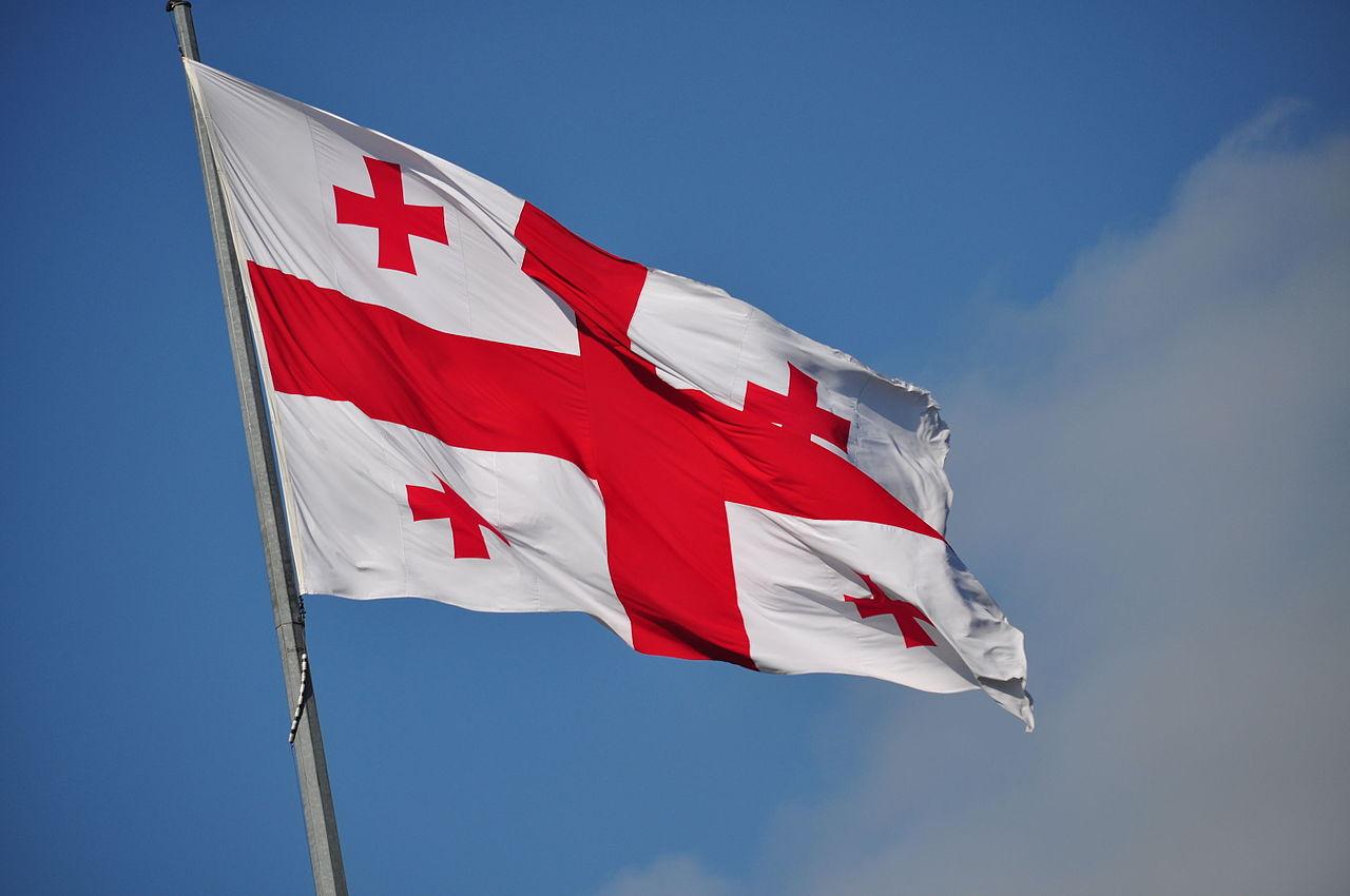 Image result for gruzija zastava