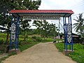 Gerbang Selamat Datang di Desa Ponoragan, Loa Kulu.jpg