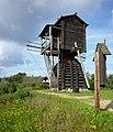 Gifhorn - Mühlenmuseum, Russische Bauernwindmühle.JPG