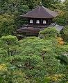 Ginkakuji (Silver Pavilion) (11062263623).jpg