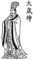 God of Taisai.png
