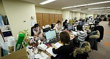 Good Smile Company offices ladies.jpg