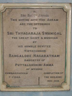 Tyagaraja Aradhana - Granite plate outside of Sri Tyagaraja Swamy samadhi Temple in Tiruvaiyaru