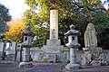Grave of Shibahara Yawara.jpg