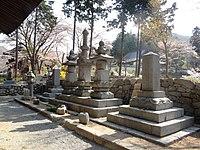 Grave of Takeda Katsuyori.JPG