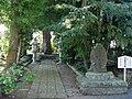 Grave of Yuki Tomomitsu.jpg