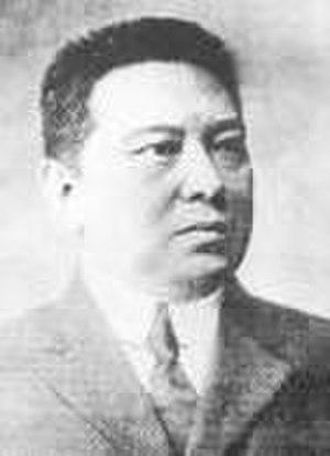Gregorio S. Araneta - Image: Gregorio S. Araneta