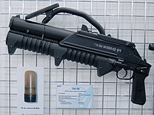 Pump Action Wikipedia