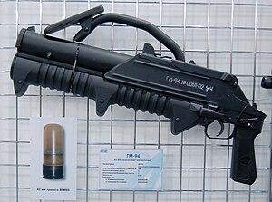 GM-94 - GM-94