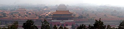 Panorama view of the Forbidden City, home to the Emperors of the Ming and Qing Dynasties.