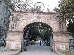 Gujarat Vidyapith - Gujarat Vidyapith Entrance gate