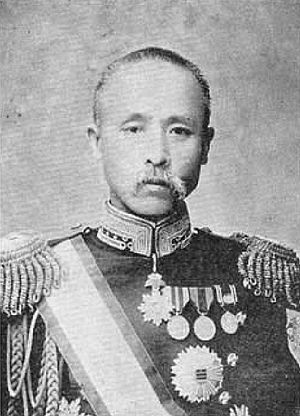 Gwon Jung-hyeon Portrait.jpg