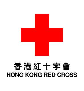 Hong Kong Red Cross nonprofit organization